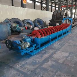 FG-500国邦高yan式螺旋fen级机 球磨机pei套fen级设备 单螺旋洗沙机 螺旋蛟long