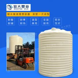 容大塑业大型果园灌溉水箱10吨