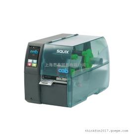 德国CAB条码打印机EOS2/EOS5