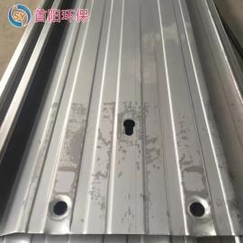 首阳环保13833732444现货电除尘c480阳极板SPCC阳极收尘板型号材质C480ZT24