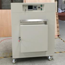600度高温烘箱工业烤箱带独立限温保护HD-100BTATUNG BEST OPTION FOR SUCCESS