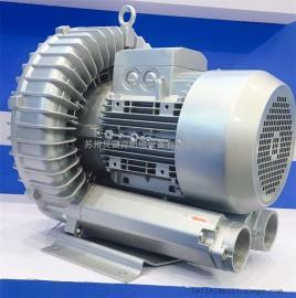 贝雷克2RB 830 7AH07高压风机 4KW漩涡式气泵