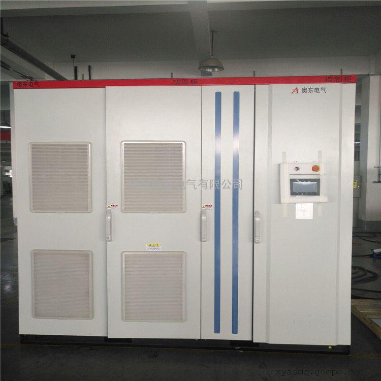 户内型SVG系列高压动态无功补偿柜 电压等级10kV型号规格与尺寸ADSVG奥东电气