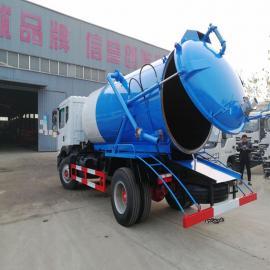 东风DFH6538吨多功能高压清洗吸污车 国六大多利卡管道疏通