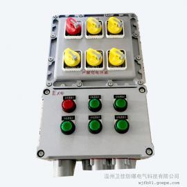 防爆配电箱 防爆控制箱型号 电器科技有限公司 BXMD-T