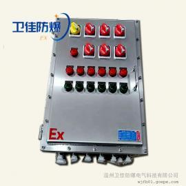 卫佳防爆配电柜 防爆配电箱 防爆箱定制 防爆电器BXMD