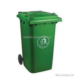 120升塑料垃圾桶/120升塑料脚踩垃圾桶