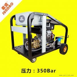 君道(JUNDAO)B350油漆清洗工�I冷水汽油高�呵逑�C