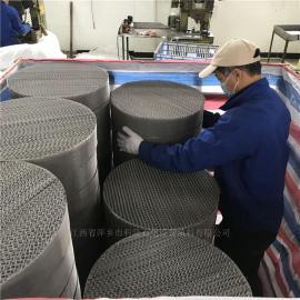 科隆牌15丝径BX500丝网波纹填料堆积密度和比表面积