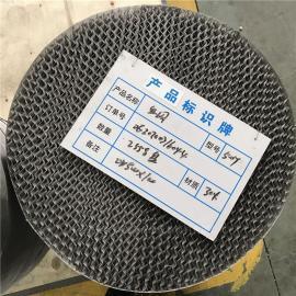 科隆牌0.12-0.15mm丝径CY700丝网波纹精馏塔填料使用效果