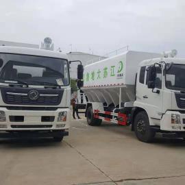 22方散装饲料运输车10吨颗粒饲料运输车CLW齐全