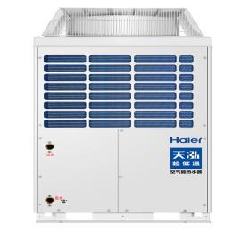 商用空气能热水器 空气源热泵热水系统 生活热水机组安装公司