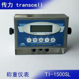 传li transcelltranscell 传li 称重显示表 电子台秤显示仪表 RS232TI-1500SL