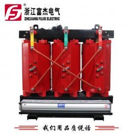 富杰10/0.4KV Dyn11干式变压器 全树脂浇筑 有证书 特殊可定制SCB10-125KVA