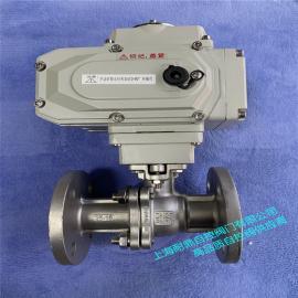 耐鼎Q941Y-16C DN50 25 32 调节型电动球阀Q941H-25C DN80 40 65