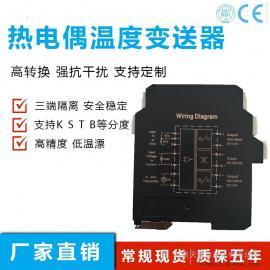 天康NPWD-C11D-K智能温度变送器热电偶 K型0-1300°C一入二出隔离转换器
