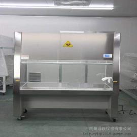 菲跃多规ge生物安全柜制造商 菲跃BHC-1000A2BHC-1000A2