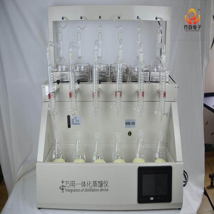 乔跃智能型双重控制一体化蒸馏仪 QYZL-6B