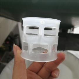 科隆牌加��型DN50聚丙烯PP�U���h填料洗�焖�填充料
