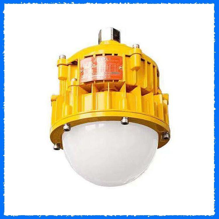 景天(JT) BPC7867 LED防爆平台灯/敬业防爆灯/50W平�
