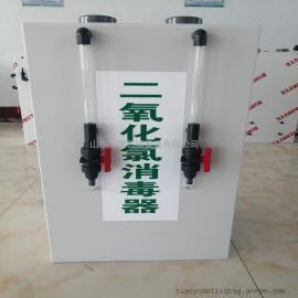 飞骥牌 无电力即可运行的山区农村安全饮水设备二氧化氯缓释消毒器 FJ-H50