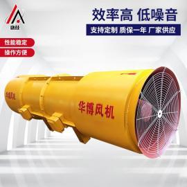 SDF-11.2隧道风机/75KW隧道开采风机