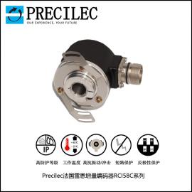 Precilec法guo雷en工业增量编码器RCI58C