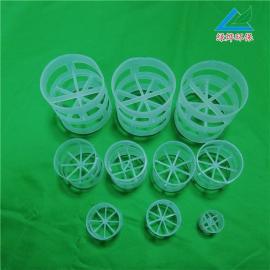 绿烨鲍尔环填料 塑料鲍尔环 喷淋塔填料