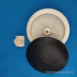 华恒215微孔曝气器 橡胶曝气盘 曝气软管215-260-300mm