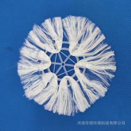 华恒150组合填料 生物填料 纤维填料 立体弹性填料150*100/150*80