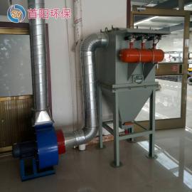 首阳环保单机除尘器改造方案使用效果SY-156