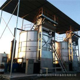 中科贝特定做木薯渣、糖渣、糖醛渣处理选高温好氧发酵设备环保达标WL