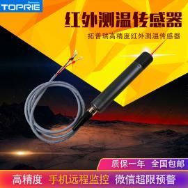 拓普瑞(toprie)红外温度传感器TP500