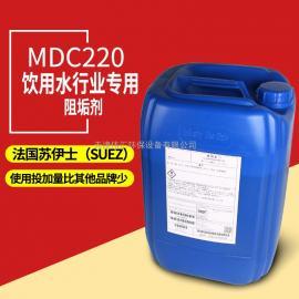 法国苏伊士公用医药纯水专用水处理药剂 膜阻垢缓蚀剂MDC220