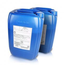美国GE通用贝迪水处理药剂硅阻垢剂MSI410