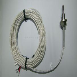 蓝科LKWR温度传感器四线或三线制输出 LKWR 蓝科