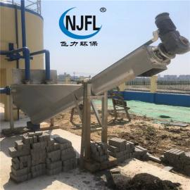 飞力环保螺旋砂水分离器不锈钢材质LSSF