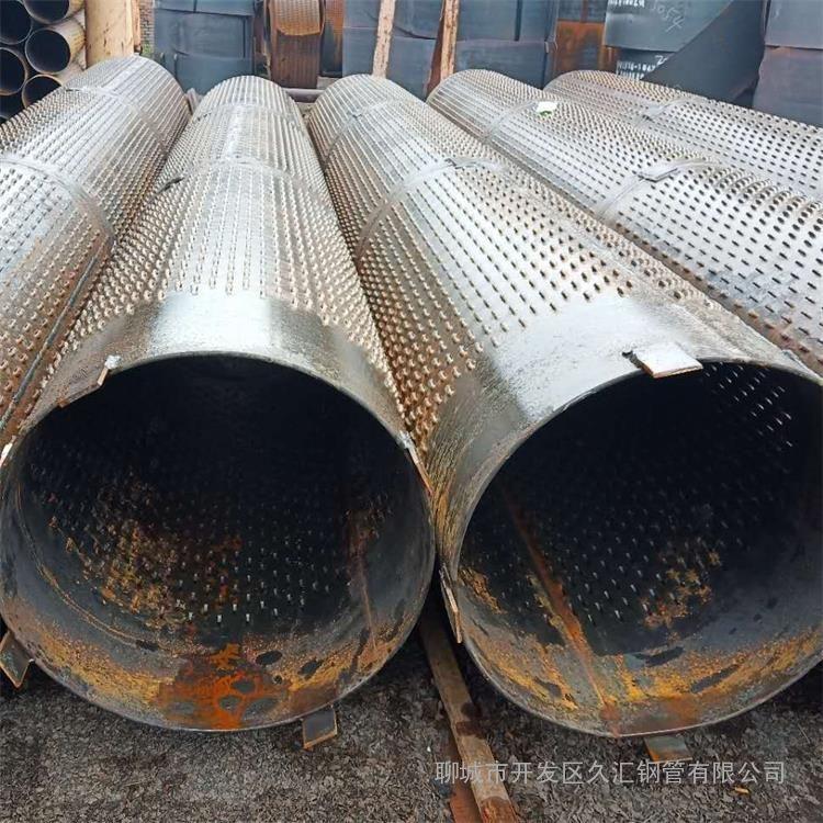 500滤水管打井用600滤管 800桥式滤水钢管 冲孔加工273mm滤管