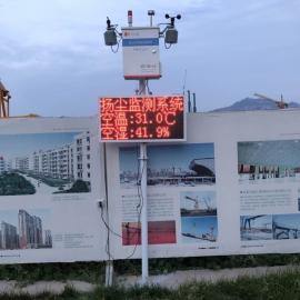 腾宇dian子数字工地扬尘噪音在xian监控系统带CCEP和CPAren证TY-YJC1