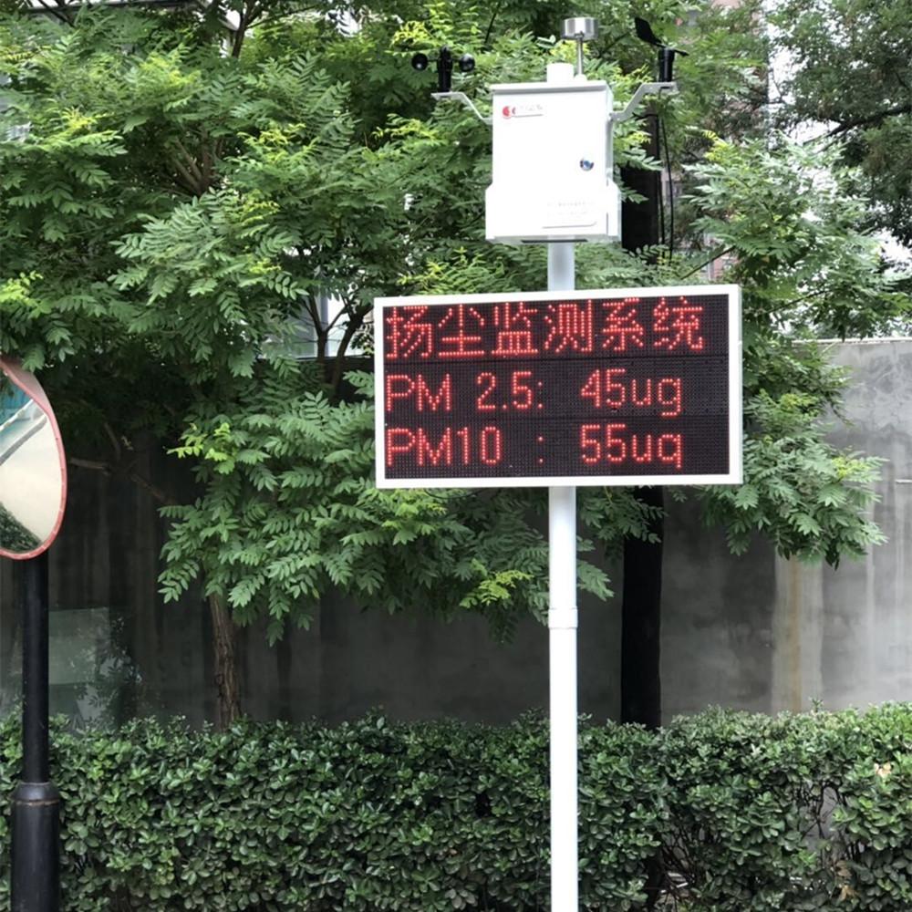 腾宇dian子扬尘颗粒wu噪声监测 工di24小shi扬尘检测设备TY-YJC1