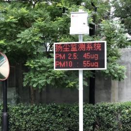 腾宇dian子气象环境扬尘一体在xian监测系统对接联wangTY-YJC1