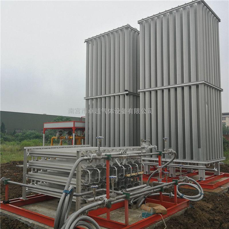 天然气设备空温式汽化器燃气调压撬LNG燃气气化站增压撬气化撬客户定做