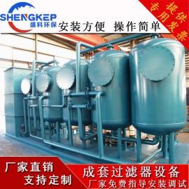shengke环保活性炭过滤器饮用水预处理工业污水深度处理mian费指导安装调试tg-d