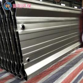 首阳环保静电除尘器检测电除尘阳极板11米电除尘器阳极收尘板数量123456789