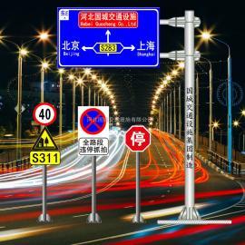 旅游景区标志牌制作,单悬臂标志杆,反光标识标牌生产各种国城交通设施有限公司