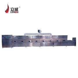 立威流水线杂粮微波熟化设备 杂粮红豆烘焙机30kw