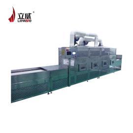 立威微波杂粮熟化设备生产线 杂粮烘焙机30kw