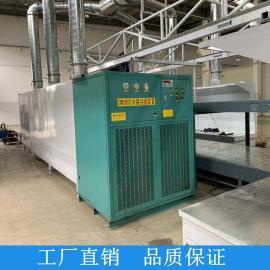 春木拆解行业专用制冷剂回收机冷媒回收机CM580