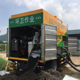 九九八科技有限公司化粪池粪便干湿分离净化新型吸粪车H6-2