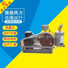 启正回转风机回转鼓风机污水处理厂熔喷布专用设备HCC